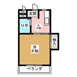 サンライフ杁ヶ池[3階]の間取り
