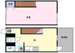 (仮称)鳳中町長屋[1階]の間取り
