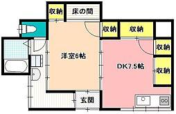 第一陽明荘[1階]の間取り