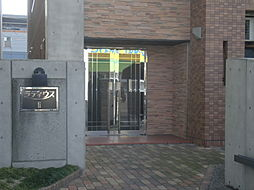 愛知県名古屋市中村区烏森町6丁目の賃貸マンションの外観