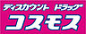周辺,ワンルーム,面積18.9m2,賃料2.9万円,JR鹿児島本線 久留米駅 徒歩7分,西鉄天神大牟田線 西鉄久留米駅 徒歩24分,福岡県久留米市城南町12-40