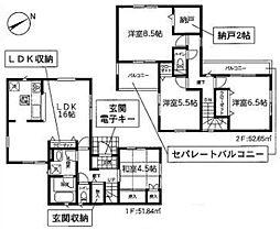 取手市宮和田 新築戸建第4 2号棟