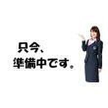 西大宮駅 3,198万円