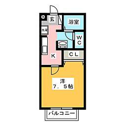 セジュール式部[2階]の間取り