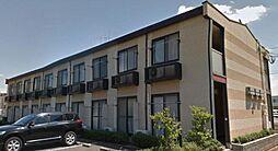 広島県福山市南蔵王町4丁目の賃貸アパートの外観