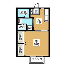 エクセルハイツII[2階]の間取り