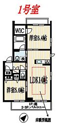 ルピナス・S 1階2LDKの間取り