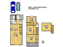 JR藤森駅 3,580万円