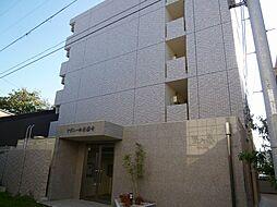 アヴニール法勝寺[102号室]の外観