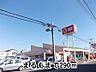 周辺,1LDK,面積46.79m2,賃料5.2万円,JR常磐線 神立駅 徒歩5分,,茨城県かすみがうら市稲吉2丁目