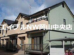 岡山県岡山市南区南輝1丁目の賃貸アパートの外観