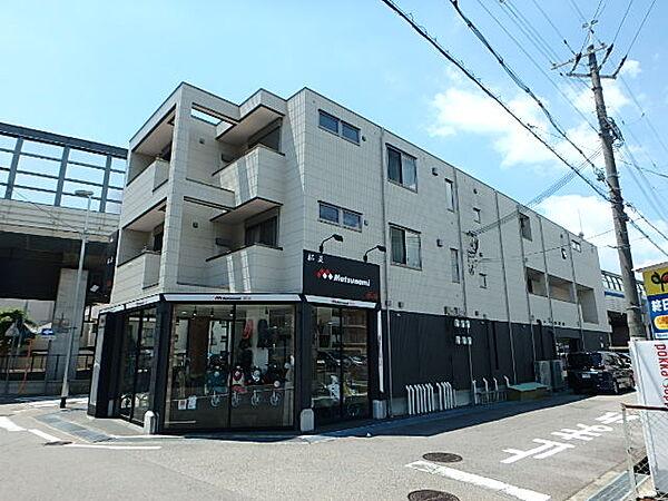PRIMOVITA(熊野町)[201号室]の外観