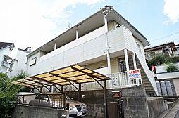 アジールコート金の隈[2階]の外観