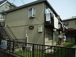 コ−ポ弥生 A[2階]の外観