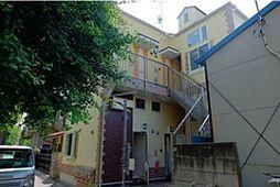 神奈川県横浜市鶴見区汐入町3丁目の賃貸アパートの外観