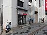 周辺,1K,面積17m2,賃料2.9万円,JR中央線 八王子駅 徒歩16分,,東京都八王子市元横山町3丁目