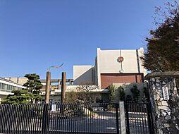 古知野中学校まで約1400m(徒歩約18分)