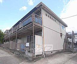 京都府京都市左京区一乗寺染殿町の賃貸アパートの外観