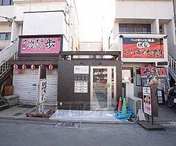 京都府京都市伏見区竹田久保町の賃貸アパートの外観
