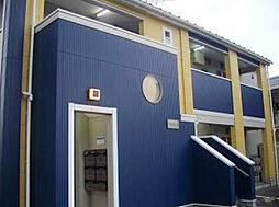 TYシャトレーII[2階]の外観