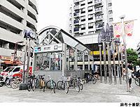 周辺(麻布十番駅(現地まで320m))