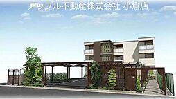 MASTメゾン小倉宇佐町[3階]の外観