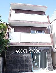 小田急小田原線 狛江駅 徒歩7分の賃貸マンション