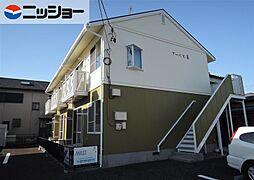 アーパスK[2階]の外観