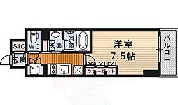 名鉄名古屋駅 9.2万円