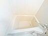 風呂,1K,面積23m2,賃料5.0万円,阪急神戸本線 御影駅 徒歩9分,JR東海道・山陽本線 六甲道駅 徒歩15分,兵庫県神戸市東灘区御影3丁目