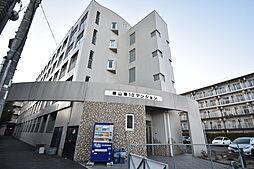 横山第10マンション[4階]の外観