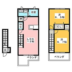 フラワーエイト[2階]の間取り