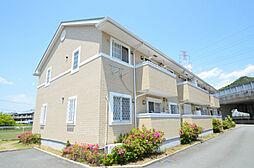 兵庫県姫路市飾東町庄の賃貸アパートの外観