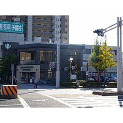 Gokiso Terrace