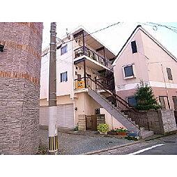 穴井アパート[2階]の外観