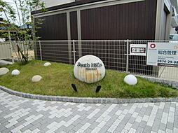 山口県宇部市東新川町の賃貸アパートの外観