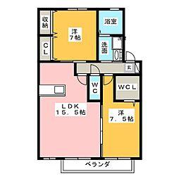 サンパーク・白沢[2階]の間取り