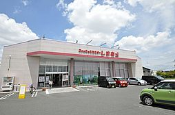 ファッションセンターしまむら水広下店まで695m