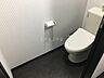 トイレ,1K,面積22.4m2,賃料5.0万円,バス くしろバス芦野5丁目下車 徒歩2分,,北海道釧路市芦野5丁目16番