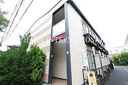 東京都府中市是政2丁目の賃貸アパートの外観