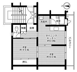 【敷金礼金0円!】ビレッジハウス上和白2号棟