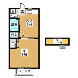 エステートピアヘキヨウ B[2階]の間取り