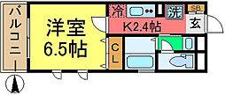 新小岩駅 6.3万円