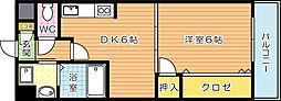 サンピア紅梅[5階]の間取り