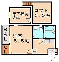 ベネフィスタウン六本松III[1階]の間取り