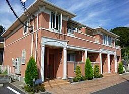 東京都町田市上小山田町の賃貸アパートの外観