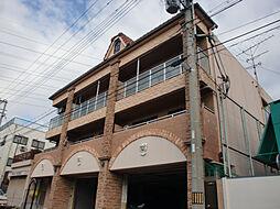 兵庫県尼崎市元浜町1丁目の賃貸マンションの外観