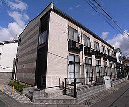 京都府京都市伏見区納所町の賃貸アパートの外観
