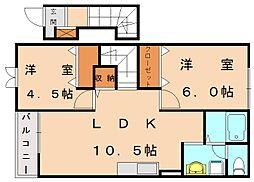 オレンジペコ2[2階]の間取り