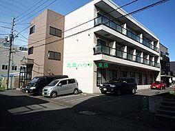 北海道札幌市東区北二十六条東1丁目の賃貸マンションの外観